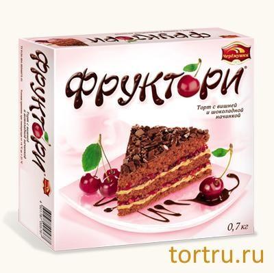 Поставщик по конфетам прислал акцию на зефир ванильный по 120 руб, зефир в шоколаде 135 руб, есть пирожные и торты Раздача 6 ноября через все ЦР