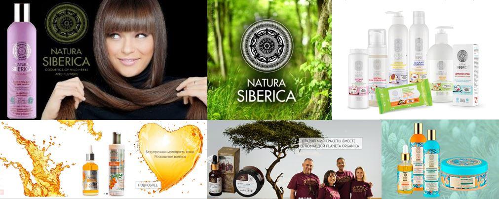 Сбор заказов. Planeta organica, Natura Siberica-первая в России сертифицированная натуральная косметика -33