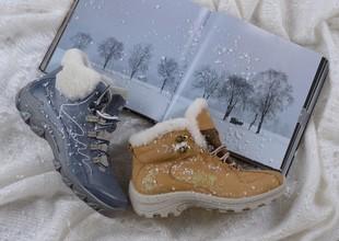 Обувь S-tep - сохраняет тепло даже в сибирские морозы. Сделано в Сибири по немецкой литьевой технологии Ecco. Теперь