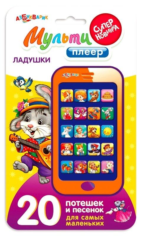 Пристрой МУЛЬТИПЛЕЕР