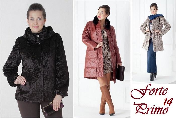 Фopтe Пpимo-14. Изящные, легкие, теплые куртки и пальто от 46 до 74 размера. Новинка каракулевые шубки