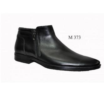 Сбор заказов. Мужская обувь из натуральной кожи. Без рядов.