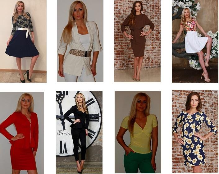 Сбор заказов. Женская одежда Freia-14. Элегантность и стиль. 42-58. Есть распродажа.