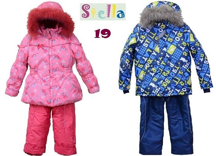 StеIIа-19, детская зимняя мембранная одежда до -40С. Цена костюма всего 2100 р.! Остатки сладки!