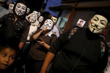 Хакеры распространили в интернете список тысячи сторонников Ку-клукс-клана
