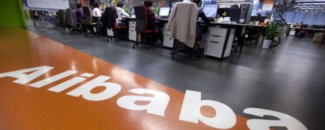 Alibaba планирует запустить в России свой агрегатор новостей