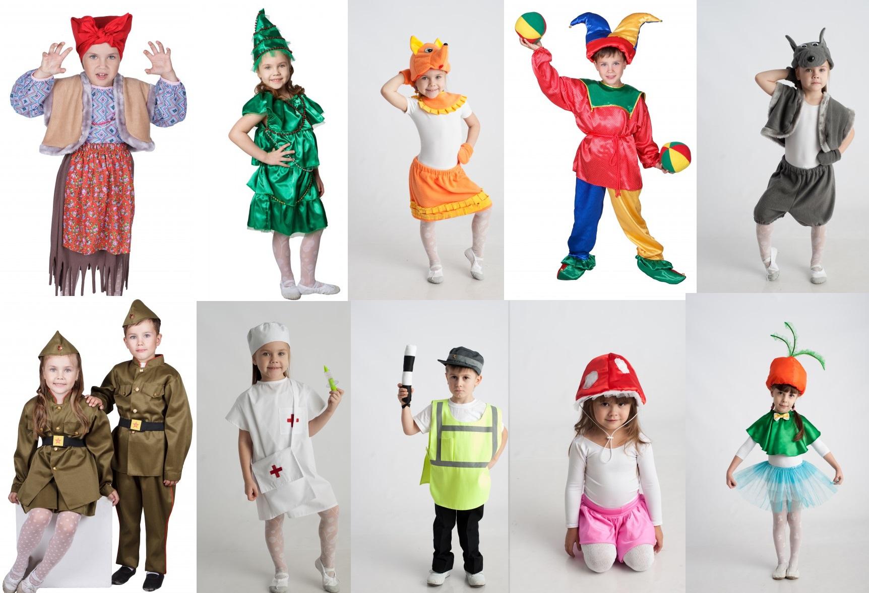 Костюмы для сюжетно-ролевых игр - костюмы доктора, полицейского, повара. Костюмы сказочных персонажей и животных. Овощей и фруктов. Одежда для кукол.