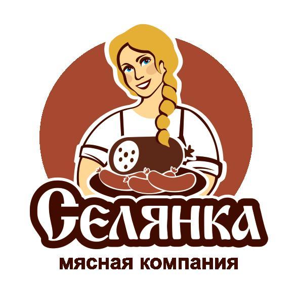 Новый сбор Селянка! Раздачи 13-14 ноября-бесплатная доставка от 1500 руб, точки выдачи на Плотникова и Нартова.