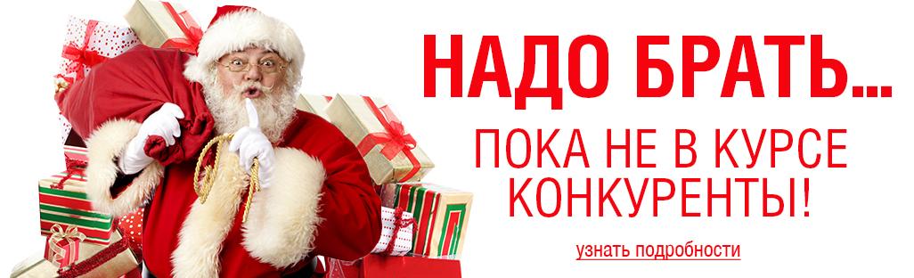 Сбор заказов. Новогодний базар. Цены сказочные. Елочные игрушки, украшение интерьера, наклейки на окна, подарки, сувениры и многое другое.