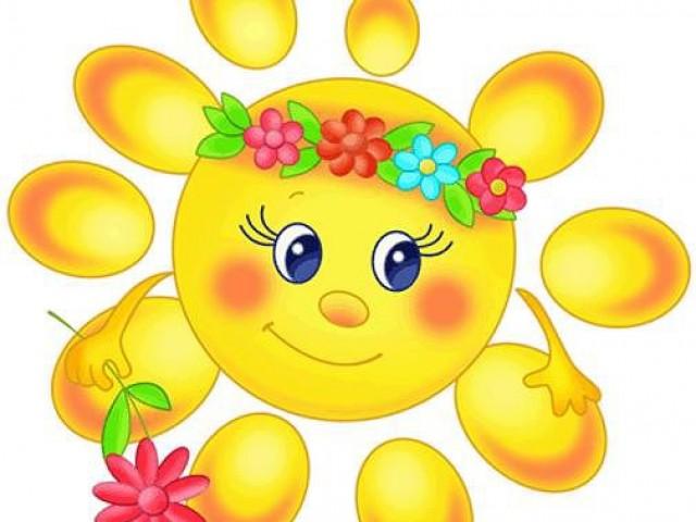 Сбор заказов. Первая одежда для Вашего малыша. Солнечный миф. Ноябрь.