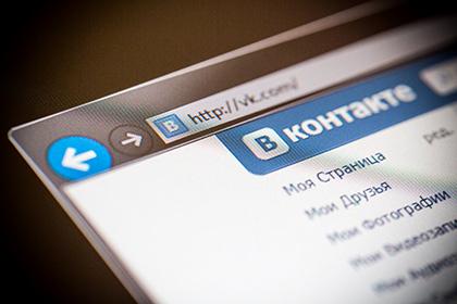 ЯНеШарли стал самым популярным хештегом ВКонтакте