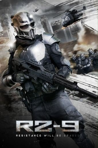 Описание фильма: Зона вторжения (2015)