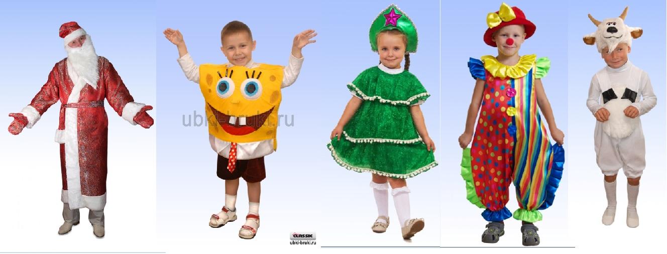 Детские и взрослые карнавальные костюмы от 300 руб., а так же нарядные платья и атрибутика от 15 руб.