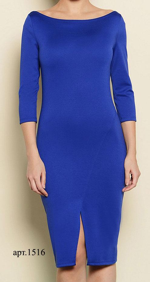 Сбор заказов. Новая коллекция женской одежды Vera Nicco (бывший бренд Мирелла соле). Размеры 42-50