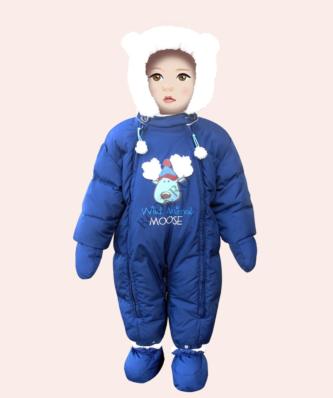 Сбор заказов. Baby club - 5: верхняя одежда и трикотаж. Распродажа. Без рядов, галереи! СТОП 23/11.