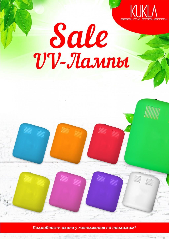 Нереальное предложение!УФ -лампы 36вт по ценам 2013 года!!!!840 рублей!Дешевле не найти!Супер экспресс ! Очень добрый дед мороз всем подарочки принес!Готовим нужные подарки по выгодным ценам!