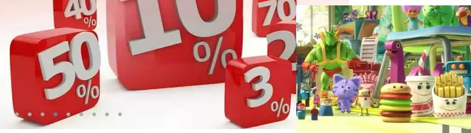 Сбор заказов. Волшебный мир игрушек. Распродажа самых известных брендов. Скидки до 40%. Предновогодняя.