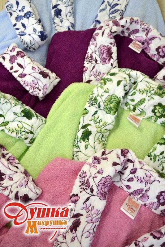 Душка-махрушка. Всем желающим :)) Домашний текстиль - отличный подарок к любому празднику! Махровые полотенца