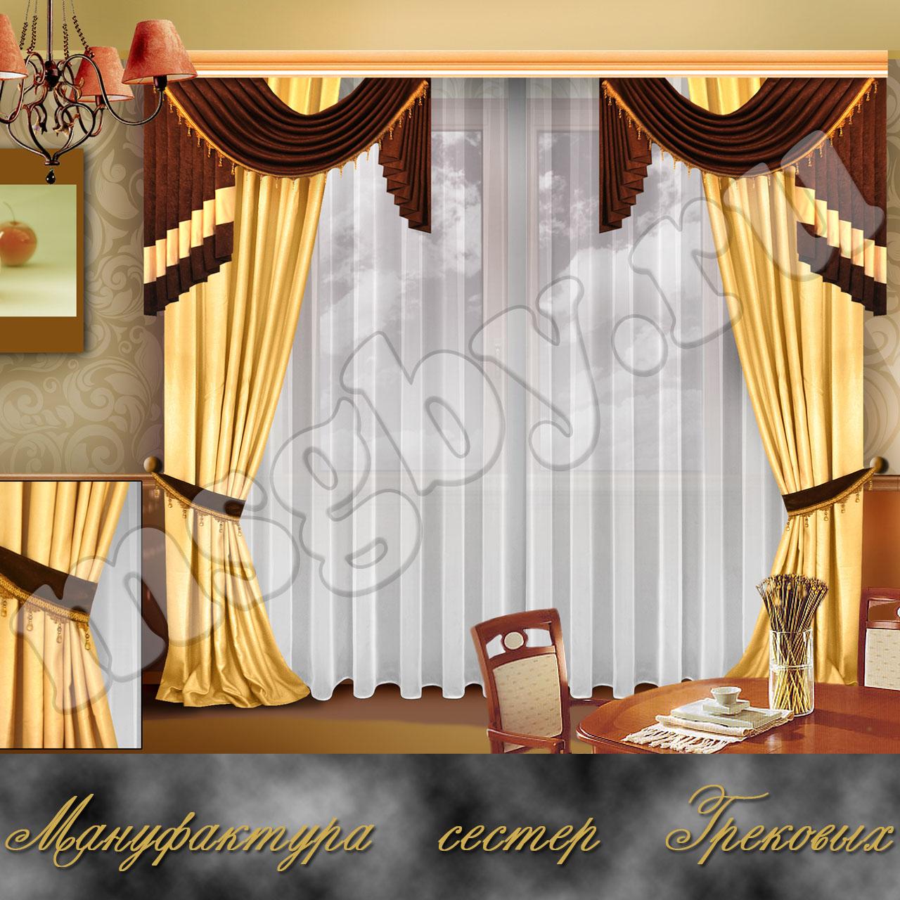 Сбор заказов. Белорусские шторы. Эксклюзив. Цвет и размер по вашему желанию. Появились новинки, ТАКИЕ только здесь. Наряжаем окна к Новому году!!! Последний выкуп в этом году. Выкуп 8