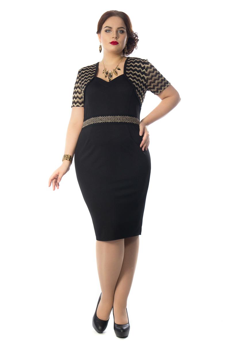 Добро пожаловать в магазин нарядного платья! Шикарная новогодняя коллекция Wis)ell . Много моделей до 60 размера!