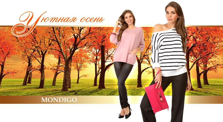 Mода и безупречное качество в одежде для Вас и Ваших мужчин по лучшей цене! Классическая элегантность, сдержанность или