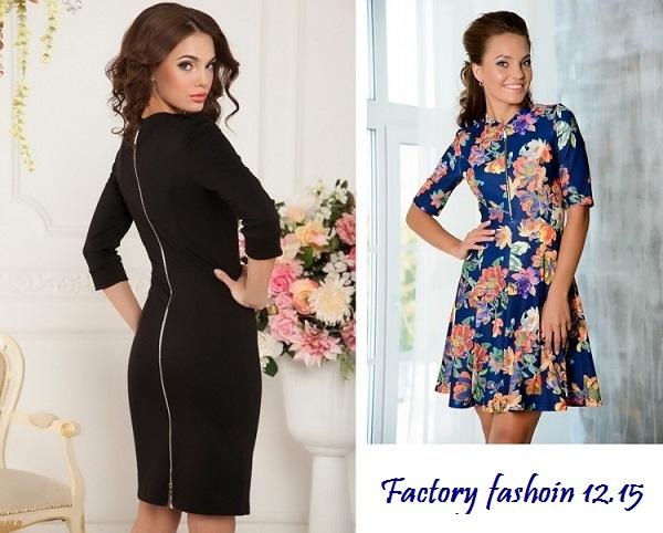 Стильные, качественные, наши! Платья для кокетливых модниц от 600 руб.! Есть большие размеры. Выкуп 12.15