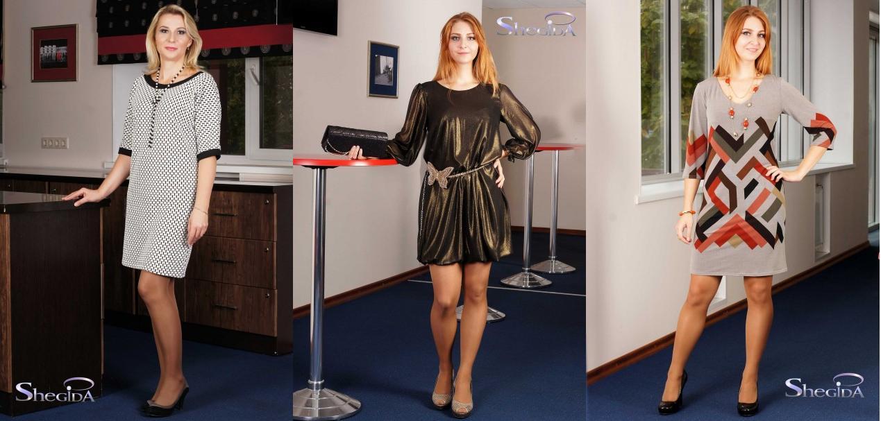 Шeгuдa-17, платье для любого случая. Огромный выбор. Новинки и уже полюбившиеся модели. Размеры 44-64, без рядов!