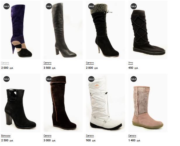 Сбор заказов. Распродажа.Обувь на все сезоны. Новые модели по супер ценам. Модели обуви от 100 руб.Выкуп 9-2015