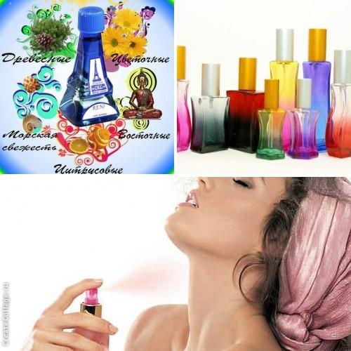 Наливная парфюмерия Reni -15