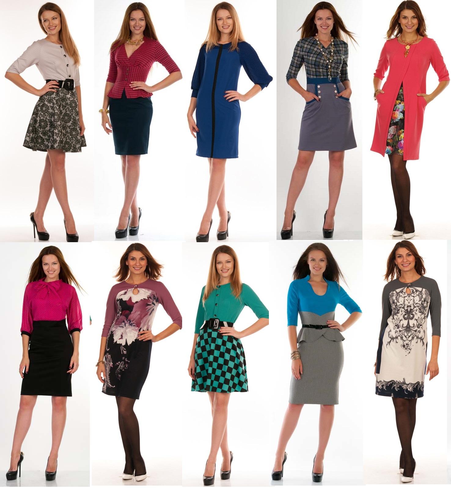 Деловое, праздничное, повседневное - платье на любой вкус 9! Распродажа летней коллекции! До 58 размера - всегда хорошее наличие! Без рядов!