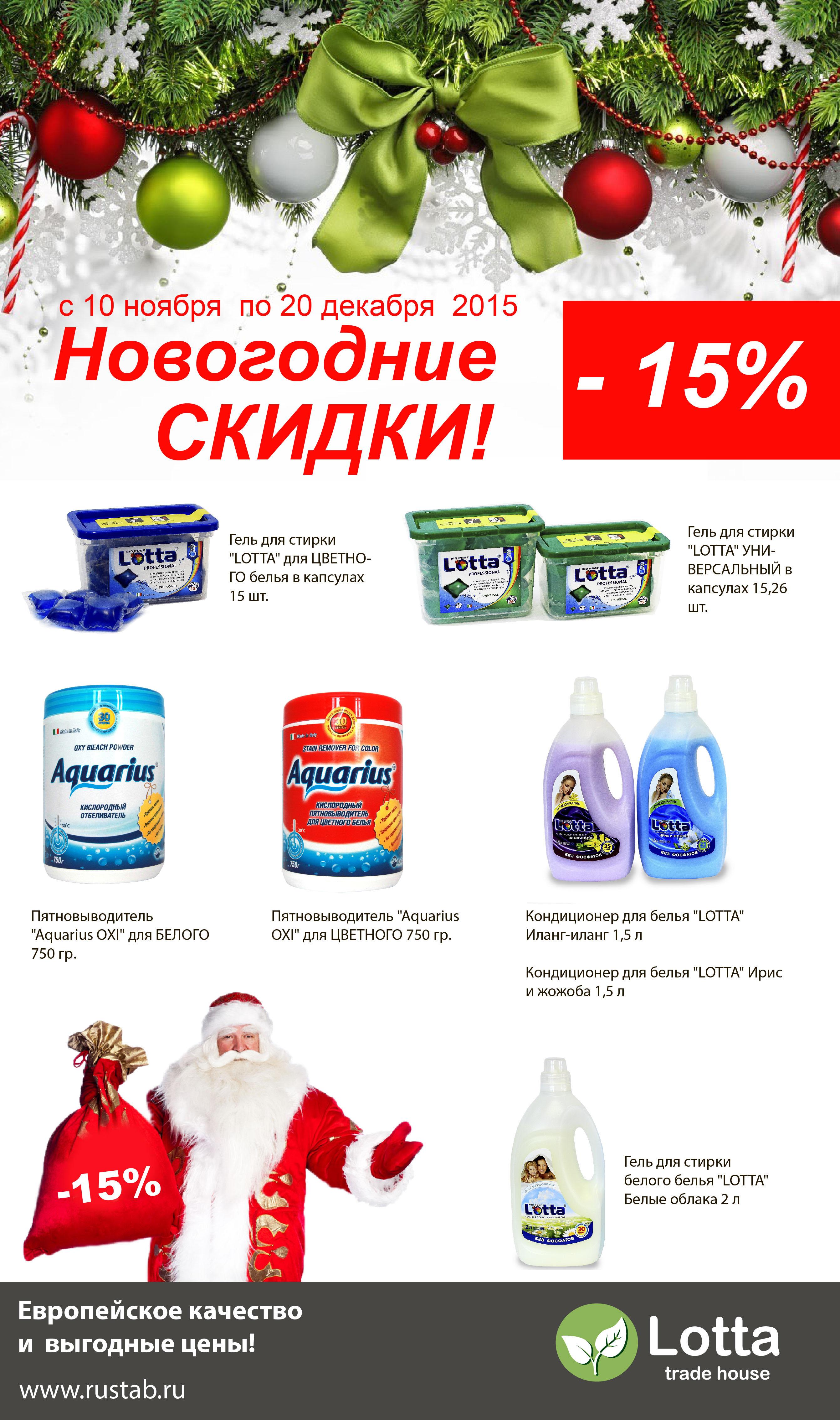 Снижение цен -15%!! Clean&Fresh кто пробовал- тот знает. Таблетки, соль, порошки для посудомечных и стиральных машин и