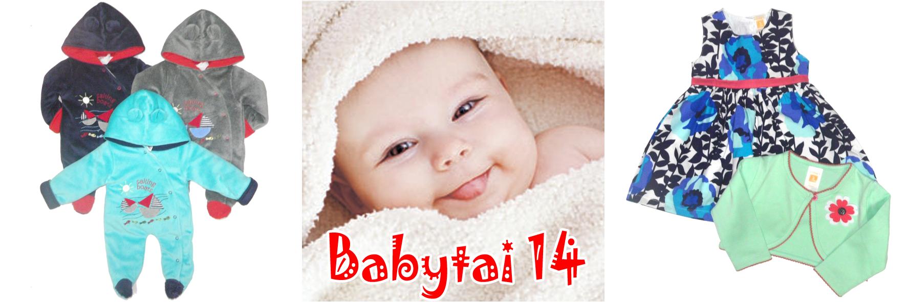 ���� �������. Babytai - ������� ����� ������� ������ �� 0 � ������. ���������� ������� ��� �������. ����������� ������. ����������: ��� �� 200, 300, 400 ������. ����� 14
