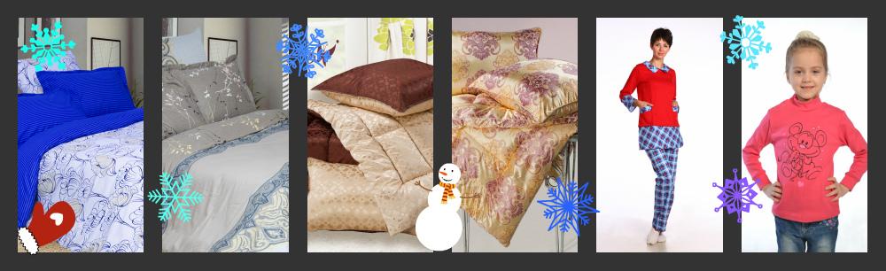 Огромный выбор постельного белья, подушек и одеял - ТМ Адель по отличным ценам. Женский, мужской и детский трикотаж. Расцветки - сказка. - 3