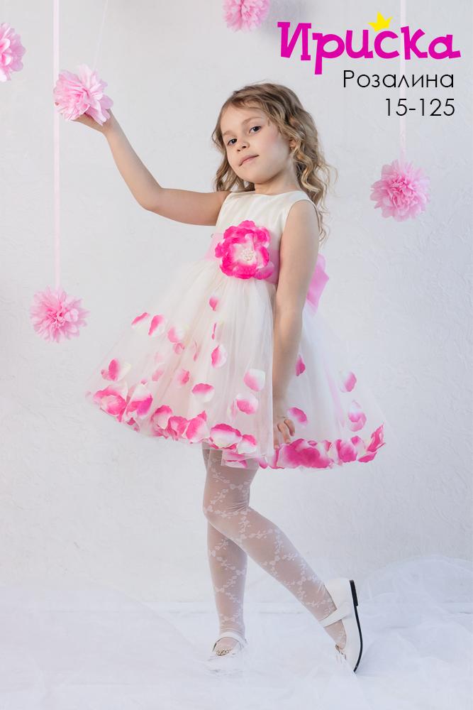 Платья из сказки для наших любимых дочек. Швейная фабрика Ириска. Готовимся к Новому году
