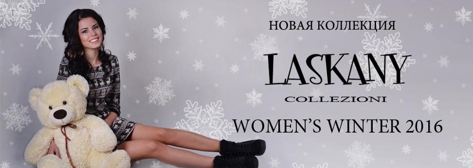Модные платья от белорусского бренда la Cafe by Lаskany. Дизайнерские итальянские модели в белорусском добротном