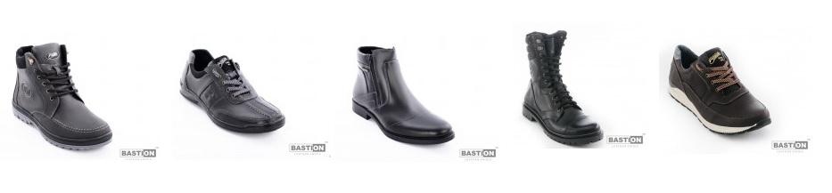 Сбор заказов. Мужская обувь Bastion-9. Без рядов. Из лучших сортов кожи и комплектующих, в лучших традициях