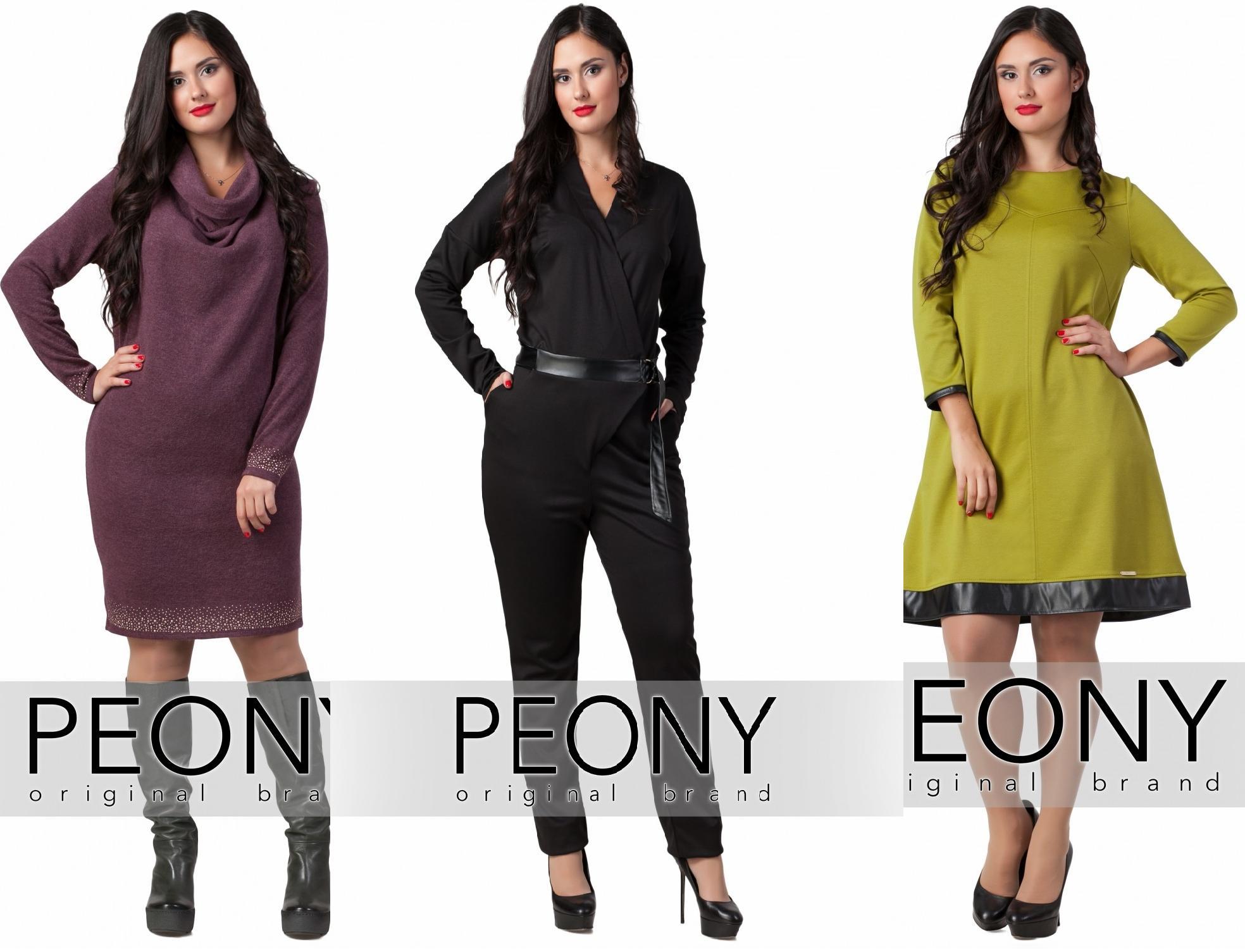 Пиони-7. Комфортная, стильная, доступная одежда. НЕскучная коллекция для офиса и на каждый день. Только для девушек размеров 48-60!