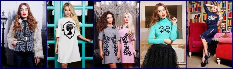 СБОР ЗАКРЫТ. Роскошные шубки, платья, костюмы, блузы добавят Вашему образу шарма и впечатляющей привлекательности в самые необходимые моменты!Сбор 4.