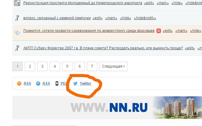 ������� �� �������� � Twitter