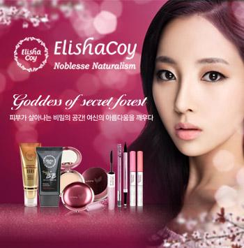 Сбор заказов. Корейская лечебная косметика Welcos, Elishacoy, Daeng gi meo ri, La Miso, Atopalm! Косметика на основе