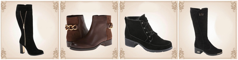 Сбор заказов. Комфортная обувь для самых не комфортных условий. Только натуральная кожа и замша. По доступным ценам. Без рядов. Выкуп -1