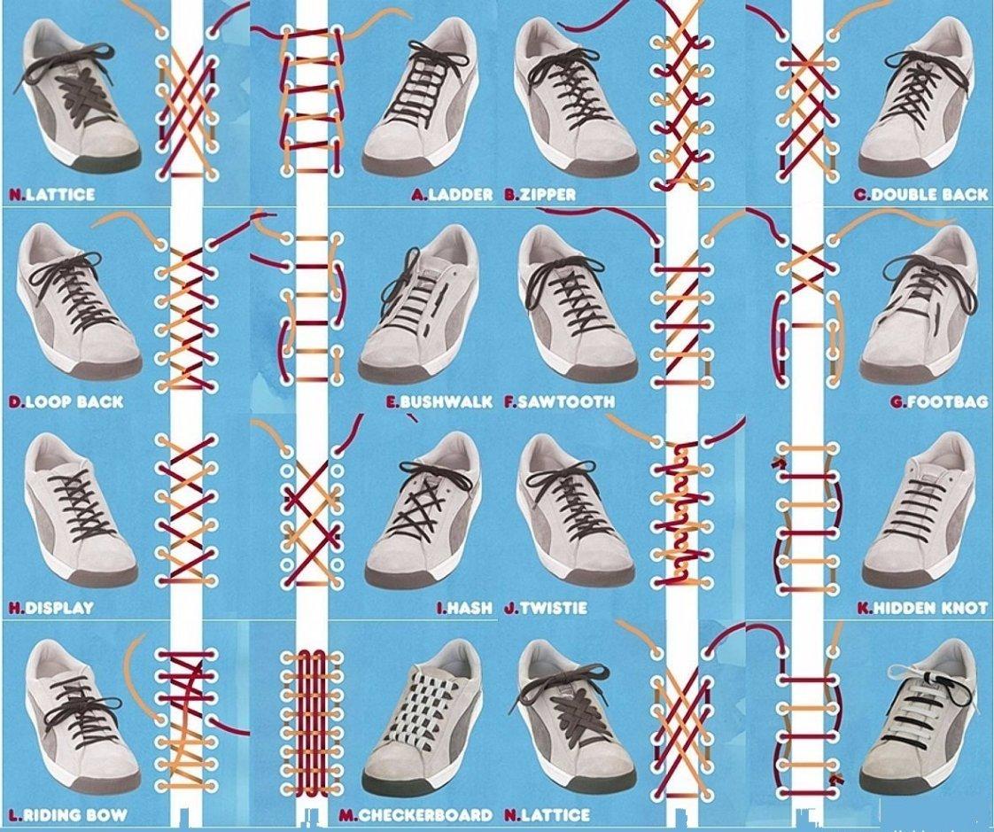 Как зашнуровать кроссовки или кеды. 16 крутых способов