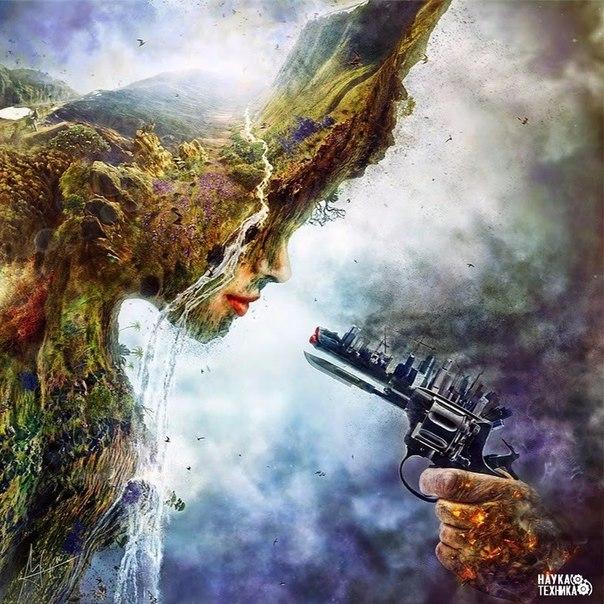 Art Человек vs Природа