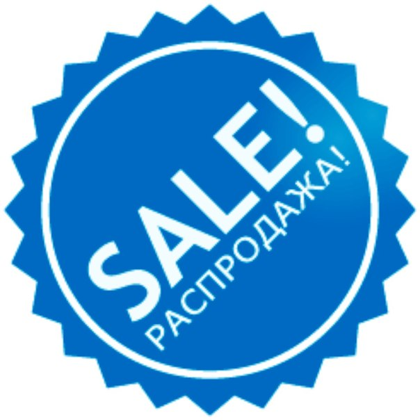 Сбор заказов. Детская верхняя одежда Озорники. Распродажа -30%-40% на прошлые коллекции. Без рядов. Выкуп-28
