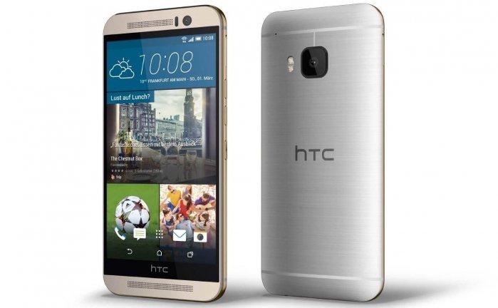 Слухи: Смартфон HTC One X9 замечен в TENAA