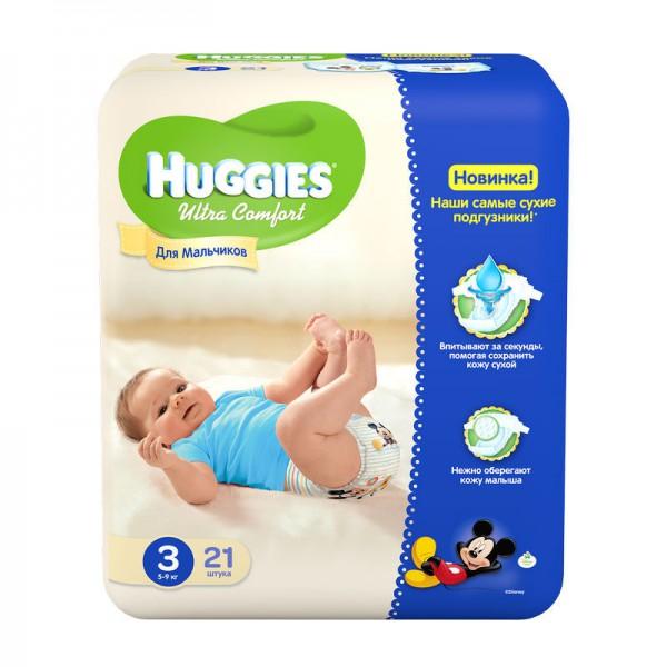 ���� �������. ���������� Huggies-5