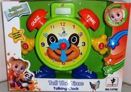 Сбор заказов. Грандиозная распродажа игрушек-2. Скидки от 40 до 50%. Цены от 14 руб! Куклы, пупсы, светящиеся конструкторы, радиоуправляемые машины и вертолеты, интерактивные игрушки, коляски для кукол и другое! Быстро! Стоп 18 ноября в 8.00