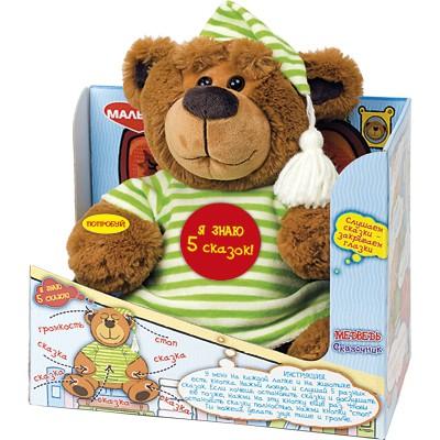 Сбор заказов. Игрушки-Сказочники,Кукла Караоке стар, Классные настольные игры, инерактивные игрушки и многое другое для ваших детей к Новому году.