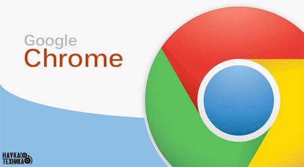 33 �������� ���������� ��� Google Chrome ������� �� �����, ����� �� ��������!