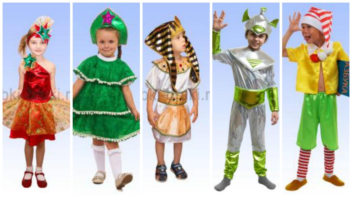 Сбор заказов. Карнавальные костюмы. Детские и взрослые. Маски, карнавальные атрибуты. Красота неописуемая! Без рядов. Подготовка к новогодним утренникам, корпоративам. Ассортимент более 300 позиций!